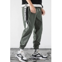 Men's Cool Fashion Colorblock Patched Side Letter MEND Printed Drawstring Waist Elastic Cuffs Trendy Loose Track Pants