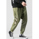 Men's Hot Fashion Contrast Stripe Side Drawstring Waist Elastic Cuff Army Green Tapered Track Pants