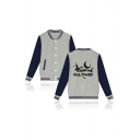 Men's Stylish Funny Letter HAPPY HALLOWEEN Print Stand Collar Single Breasted Baseball Jacket