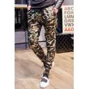 Men's Fashion Camouflage Printed Drawstring Waist Army Green Casual Slim Sweatpants