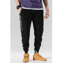Mens Popular Trendy Letter IT OFF-WHITE Printed Black Loose Fit Casual Sports Track Pants