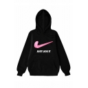 Unisex New Fashion JUST LICK IT Letter Pink Tongue Printed Long Sleeve Casual Pullover Hoodie