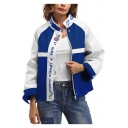 Fashion Letter Lovely World Print Stand Collar Long Sleeve Blue Zip Up Jacket