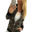 Womens Autumn New Fashion Camo Printed Stand Collar Long Sleeve Slim Fitted Zip Up Jacket