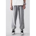 Guys New Fashion Simple Plain Drawstring Waist Elastic Cuffs Loose Fit Casual Sports Cotton Sweatpants