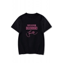 Summer Hot Fashion Kpop Girl Group Letter Printed Short Sleeve Relaxed Tee
