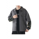 Men's Stylish Simple Letter FANKERTIN Print Back Camouflage Patch Long Sleeve Single Breasted Lapel Collar Workwear Jacket