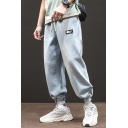 Men's New Fashion Label Patched Drawstring Waist Elastic Gathered Cuffs Casual Loose Jeans in Light Blue