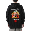 Chinese Style Trendy Letter I WANT YOU TO GET RICH Printed Long Sleeve Casual Loose Hoodie