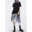 Womens New Trend Round Neck Short Sleeve Hybrid Panelled Striped Ruffles Tiered Swing T-Shirt Asymmetrical Maxi Dress