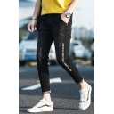 Men's New Fashion Letter Printed Casual Slim Fit Frayed Jeans