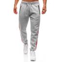 Men's Trendy Contrast Stripe Side Zippered Pocket Drawstring Waist Loose Cotton Sports Sweatpants