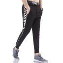 Men's Trendy Letter Printed Zipper Embellished Black Casual Sweatpants