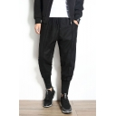 Men's New Fashion Solid Color Loose Fit Elastic Cuffs Casual Warm Tapered Pants