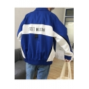 New Stylish Zip Closure Color Block Letter STREET MUSICIAN Pattern Long Sleeves Casual Track Jacket For Men