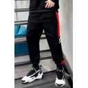Men's Hot Fashion Colorblock Stripe Side Black Loose Fit Casual Sports Track Pants
