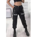 New Trendy High Waist Zippered Letter chain Elastic Ankle Detail Loose Cargo Pants