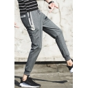 New Fashion Simple Plain Zipped Pocket Drawstring Waist Men's Casual Sports Sweatpants