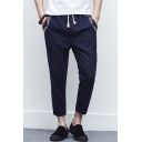 New Fashion Unique Embroidery Pattern Drawstring Waist Men's Casual Tapered Pants