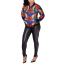 Womens Trendy Ethnic Style Tribal Printed Stand Collar Long Sleeve Zip Up Jacket