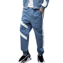 Popular Contrast Two Bars Stripe Pattern Loose Fit Casual Sports Mens Track Pants