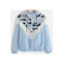 Fashion Lady Chevron Camouflage Patch Drawstring Hooded Light Blue Track Jacket