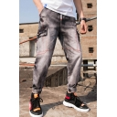 Men's Street Trendy Letter Embroidered Flap Pocket Side Drawstring Waist Gathered Cuffs Cargo Pants Jeans