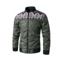 New Trendy Tribal Print Long Sleeve Stand-Collar Zip Up Bomber Jacket For Men