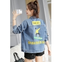 Cartoon Skateboard Boy SWONBOADING Printed Casual Denim Jacket Coat