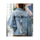 Women's Fashion Embroidered Letter Shredded Holes Oversized Fit Denim Short Jacket Coat