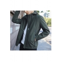 Men's Fashion Simple Plain Long Sleeve Zip Up Drawstring Hooded Casual Fitted Army Green Jacket