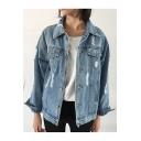Womens Fashion Retro Washed Blue Distressed Ripped Denim Jacket Coat