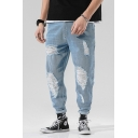 Men's Hot Fashion Simple Plain Light Blue Cool Distressed Ripped Tapered Jeans