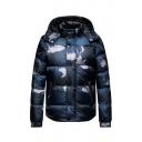 Men's Stylish Long Sleeve Camouflage Print Zipper Pockets Slim Fit Hooded Padded Coat