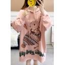 New Popular Letter Cute Rabbit Pattern Long Sleeves High Low Hem Slit Side Pullover Hoodie