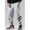 Men's Trendy Colorblock Stripe Pattern Drawstring Waist Elastic Cuffs Hip Pop Track Pants