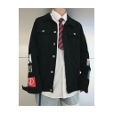 Men's New Stylish Cool Street Letter Print Applique Black Loose Denim Jacket