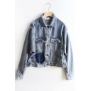Light Blue Color-Block Lapel Collar Long Sleeve Casual Denim Jacket Coat