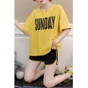 Summer Fashion SUNDAY Letter Short Sleeve T-Shirt with Drawstring Dolphin Hem Shorts Co-ords