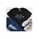Cool Street Letter I CAME I SAW Printed Black Short Sleeve Tee