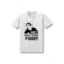 Joey Doesn't Share Food Funny Figure Letter Print Short Sleeve Tee