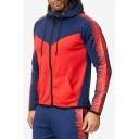 Mens Hot Fashion Colorblock Long Sleeve Drawstring Hooded Casual Sports Zip Up Hoodie