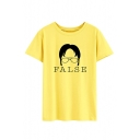 Cool Glasses Figure Letter FALSE Printed Round Neck Short Sleeve Relaxed Tee