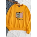 Funny Cartoon Animal Japanese Printed Round Neck Long Sleeve Relaxed Sweatshirt