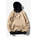 Guys Simple Letter DONT Printed Colorblock Drawstring Hooded Long Sleeve Casual Pullover Hoodie with Pocket