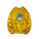 Fashion Cartoon Animal Printed Round Neck Long Sleeve Pullover Sweatshirt