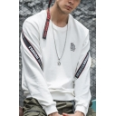 Mens Street Style Trendy Letter Tape Patched Long Sleeve Round Neck Casual Pullover Sweatshirt