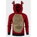Cute Antlers Patched Long Sleeve Casual Plush Pullover Hoodie