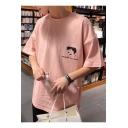 Guys Summer Fashion Cartoon Figure Letter City Hunter Printed Half Sleeve Oversized T-Shirt