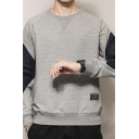 Mens Simple Fashion Colorblocked Long Sleeve Round Neck Casual Sports Sweatshirt